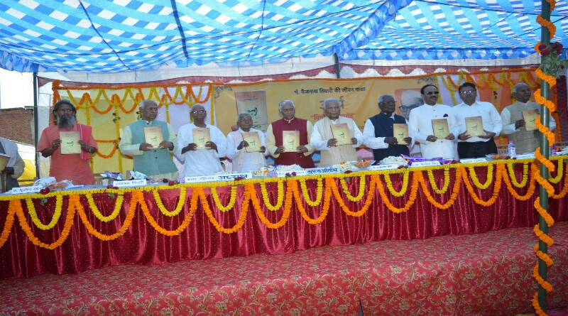 http://navprabhattimes.com/report/book-release-arg…-baijnath-tiwari-1414.html