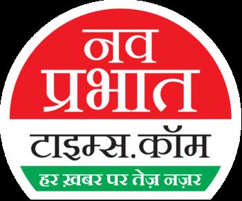 NavprabhatTimes.com