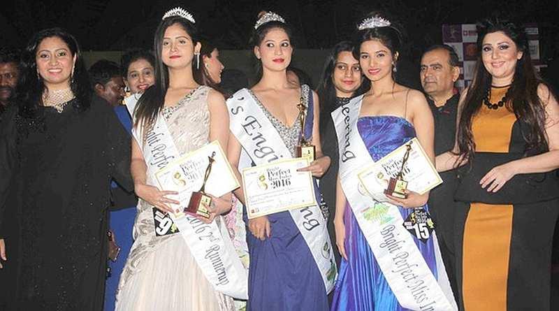 ब्राईट परफेक्ट मिस इंडिया २०१६
