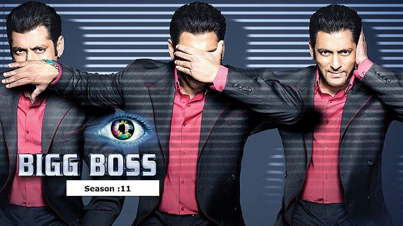 बिग बॉस