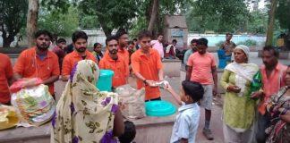 भोजन बैंक कानपुर